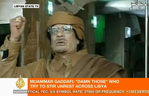 https://majedsblog.files.wordpress.com/2011/02/gaddafiangry2.png?w=300