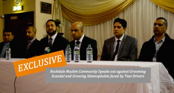 Rochdale Muslim Community Event on Islamophobia